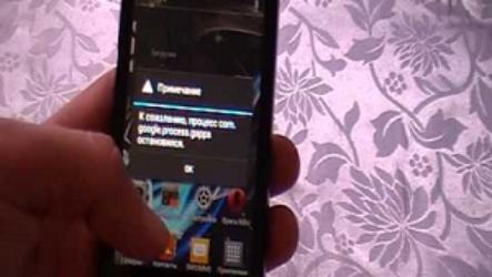 Как прошить телефон Андроид через компьютер самостоятельно