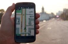 Бесплатный навигатор на телефон: как установить