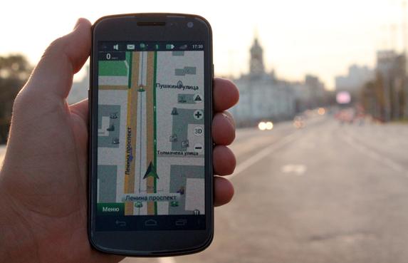 Бесплатный GPS навигатор на телефон