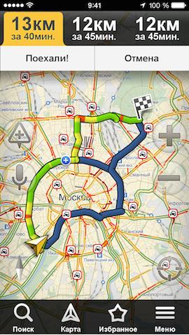 Как установить навигатор на телефон без интернета