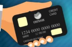 Как узнать свою задолженность по кредитной карте Сбербанка и погасить ее: удобные способы