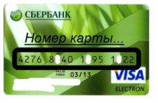 Что нужно знать, оплачивая покупки в интернете кредитной картой