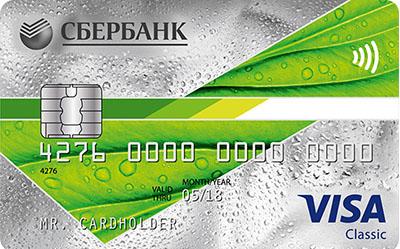Как повысить размер суммы кредита на карте Сбербанка