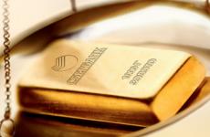 Покупка золотого слитка в Сбербанке: обзор цен 2019 и нюансы покупки