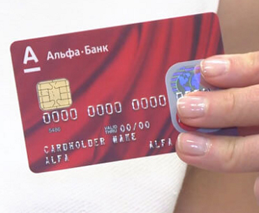 Быстрый кредит на карту онлайн заявка