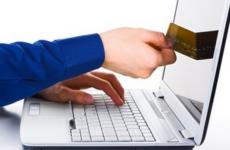 Как оформить виртуальную кредитную карту с деньгами онлайн в 2020 году