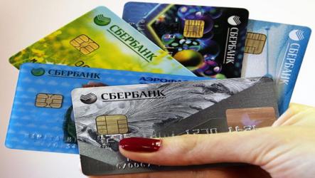 Срок действия кредитной карты Сбербанка заканчивается