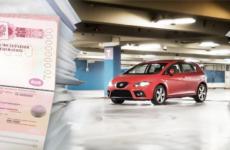 Где взять деньги в долг под залог автомобиля