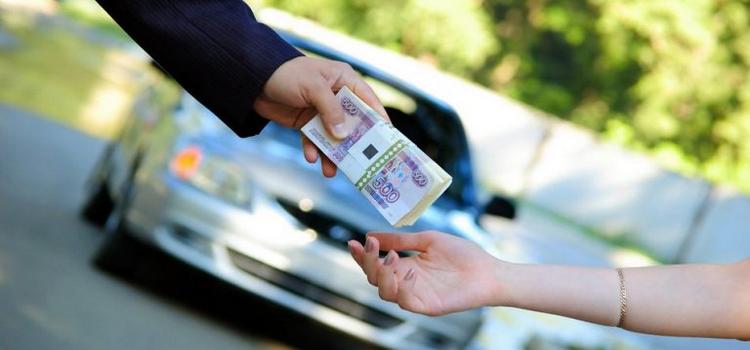 взять деньги под залог птс автомобиля