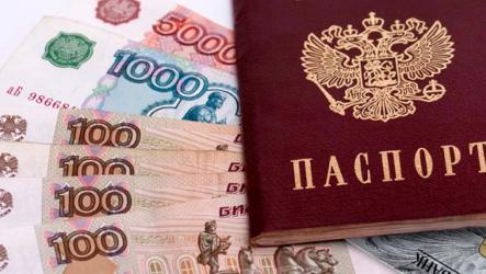 Можно ли взять кредит наличными без паспорта?