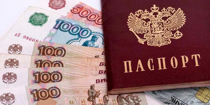 Где взять кредит без паспорта на карту