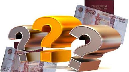 Какие банки дают кредит пенсионерам