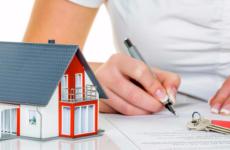 Как купить квартиру в ипотеку без первоначального взноса в 2019 году