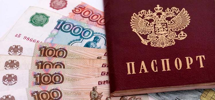 Как взять кредит наличными по паспорту в день обращения без отказа