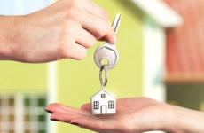 Кредит под залог недвижимости  — основные моменты