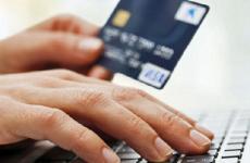 Как оформить виртуальную кредитную карту с деньгами онлайн