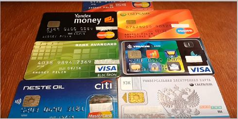 Оформить виртуальную кредитную карту