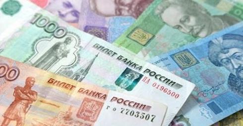 Перевод денег из России на Украину