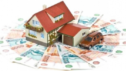 Чем отличается кредит от ипотеки: что выгоднее