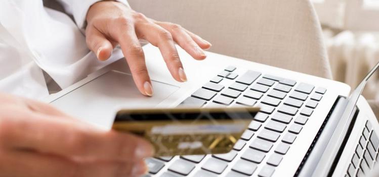 где оформить онлайн кредит