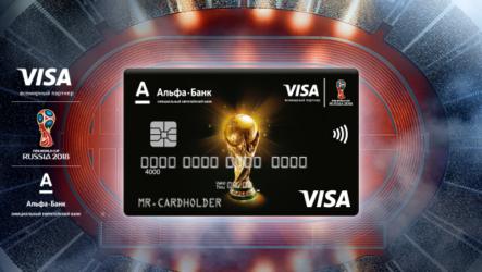 Альфа банк: дебетовые карты для физических лиц: список, отзывы