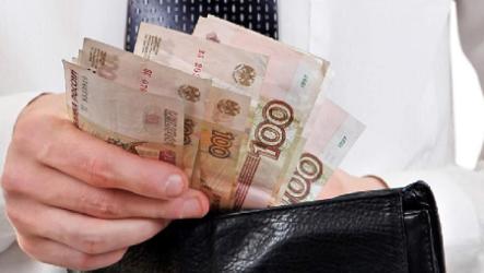 Как оформить кредит через интернет по паспорту