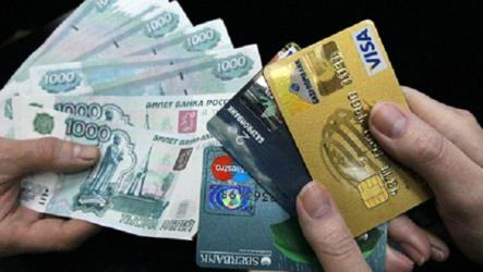 Потребительский кредит наличными или кредитная карта? Что лучше