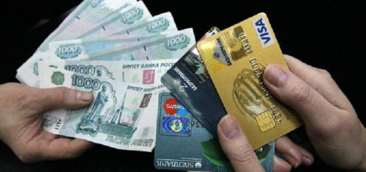 что лучше потребительский кредит или кредитная карта