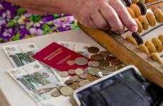 Какие налоги должны платить работающие пенсионеры в России? Есть ли налоговые льготы и как их оформить?