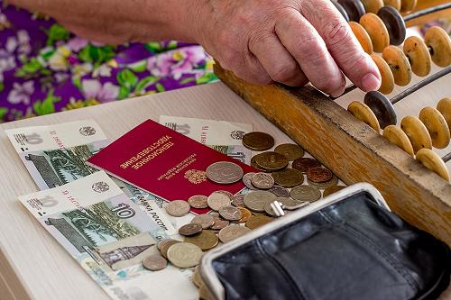 Какие налоги должны платить пенсионеры