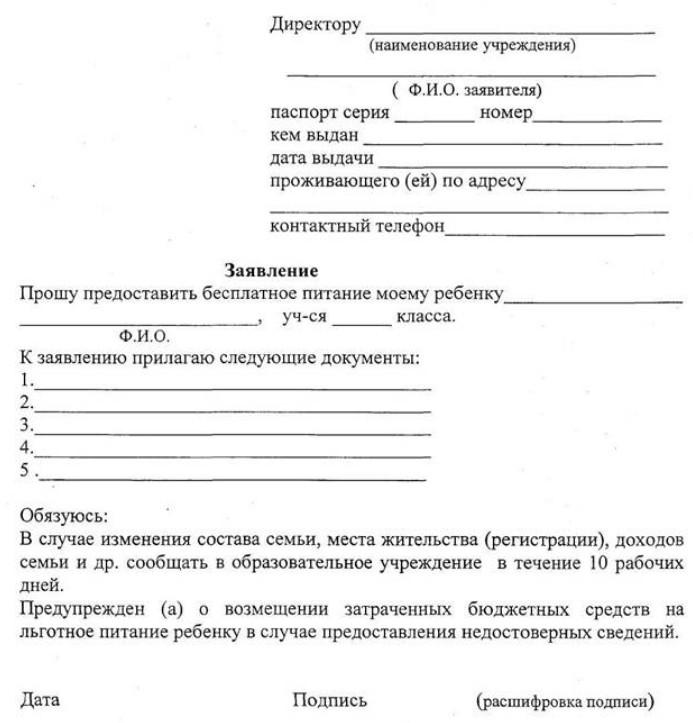 Обзор рынка земли москвы 2019