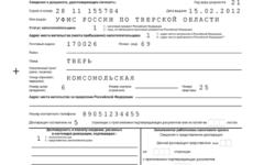 Как заполнить декларацию 3-НДФЛ на налоговый вычет за квартиру по ипотеке