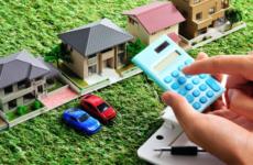 Земельный налог для физлиц в 2019-2020 году: ставки, размер, расчет, срок уплаты
