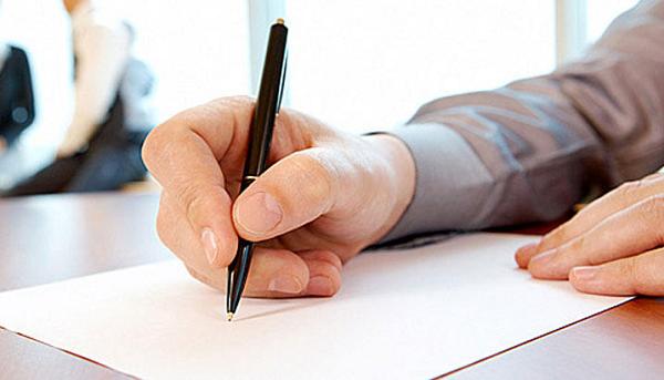 Как написать претензию к автосалону