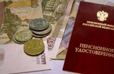 Некоторым категориям россиян в 2020 положена надбавка к пенсии