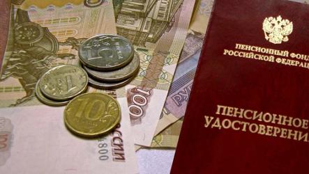 Некоторым категориям россиян в 2021 положена надбавка к пенсии