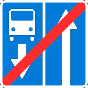Штраф за езду по автобусной полосе
