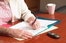 Как написать жалобу в администрацию в 2021 году