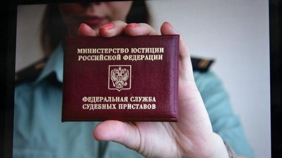 штраф ГИБДД передали судебным приставам
