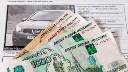 Что делать, если пришел штраф на проданный автомобиль?